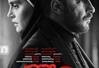 -گی3-1-320x220 نقاط ضعف و قوت فیلم خفه گی فریدون جیرانی سینمای ایران فرهنگ و هنر   وردنگار