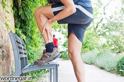 -عضلات گرفتگی عضلات ، دلایل ایجاد راه های رهایی از آن تغذیه سالم سلامت ورزش ورزش درمانی   وردنگار