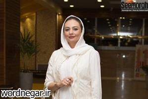 0yektanaser-1 عکس هایی از یکتا ناصر، سحر قریشی با مدل مانتوهای جدید آنها تلویزیون سینمای ایران فرهنگ و هنر   وردنگار