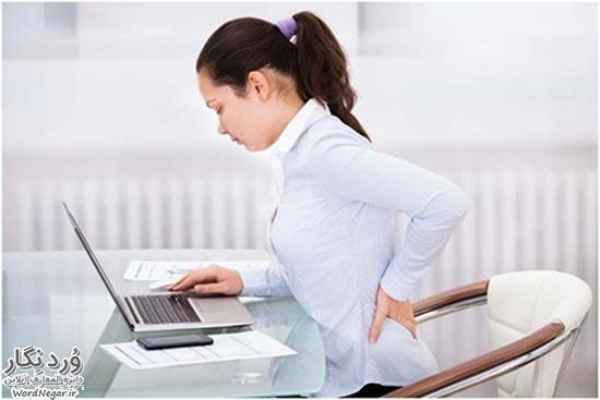 1111 نرمش های مخصوص توانبخشی دیسک کمر و کمر درد قسمت سوم سلامت ورزش ورزش درمانی   وردنگار