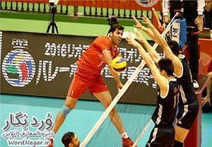 14703 ورزش والیبال : تاریخچه و قوانین و مقررات 1 آشنایی با رشته های ورزشی ورزش   وردنگار