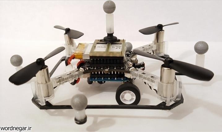 170626124344_1_900x600 کوادکوپترها الهام بخش دانشمندان برای ساخت ماشین های پرنده ( flying cars ) دانستنی های علمی دانش و فناوری ویدئو فناوری   وردنگار