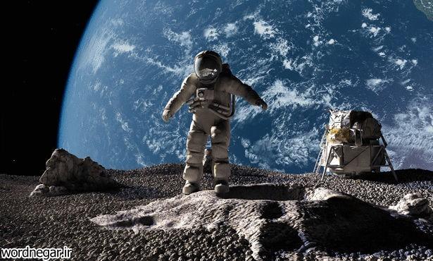 20140629125609929-1 فیلم فرود خدمه فضاپیمای سایوز در سال 2013 در قزاقستان پس از 146 روز فضانوردی دانش و فناوری ویدئو فناوری   وردنگار