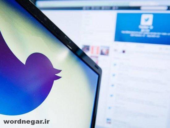 41-Twitter-Logo-Getty-550x413 در رسانه های اجتماعی، اخبار جعلی، سریع تر از اخبار حقیقی منتشر می شوند اینترنت و کامپیوتر جالب ترین ها دانستنی های علمی دانش و فناوری سرگرمی   وردنگار