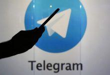 92a24b9a-701c-46ab-8103-c40ebf9fc6fc-220x150 تلگرام اعلام کرد، ایران را برای خرید ارز دیجیتال تحریم کرده است اینترنت و کامپیوتر دانش و فناوری   وردنگار