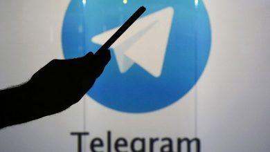 92a24b9a-701c-46ab-8103-c40ebf9fc6fc-390x220 تلگرام اعلام کرد، ایران را برای خرید ارز دیجیتال تحریم کرده است اینترنت و کامپیوتر دانش و فناوری   وردنگار