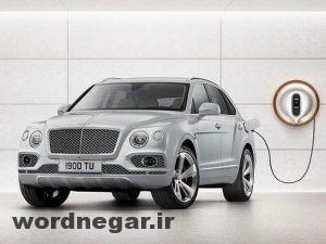 Bentley-Bentayga-Hybrid4-300x225 بنتلی بنتایگا هیبریدی معرفی شد دانش و فناوری مجله خودرو   وردنگار