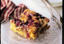 cranberry-coffee-cake-with-walnut-crunch-220x150 آموزش طرز تهیه کیک کران بری قهوه با گردوی کرانچی آشپزی کیک ها   وردنگار