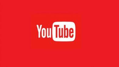maxresdefault-3-w600-390x220 منتشر شدن قابلیت تماشای آفلاین یوتیوب برای کشور های بیشتر اینترنت و کامپیوتر دانش و فناوری   وردنگار