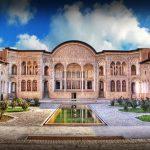 25-1-150x150 ایران زیبای ما – قسمت چهارم ایران زیبای ما – قسمت چهارم