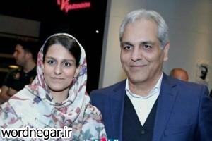 88Shahrzad-modiri شهرزاد مدیری و آناهیتا همتی سینمای ایران فرهنگ و هنر   وردنگار