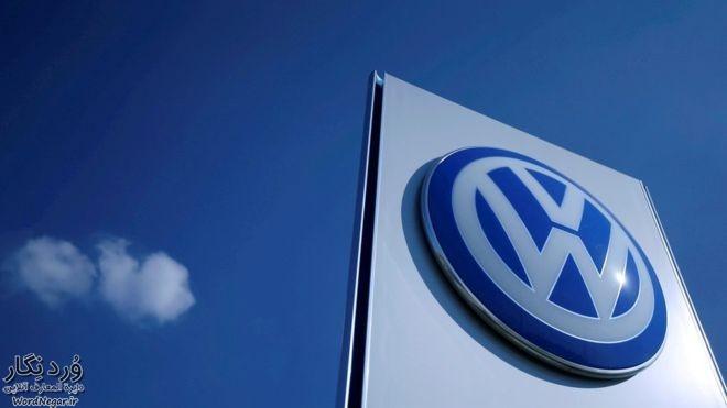 93866711_hi037231520 فولکس واگن پر فروش ترین برند خودروساز دنیا تاکنون دانش و فناوری مجله خودرو   وردنگار
