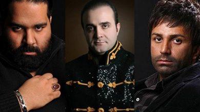 9601_130-390x220 «سینا سرلک»، «رضا صادقی» و «علی لهراسبی» به دو سال زندان محکوم شدند جالب ترین ها سرگرمی فرهنگ و هنر موسیقی ایران   وردنگار