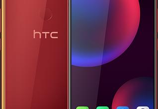Capture-318x220 گوشی هوشمند جدید HTC در 15 ژوئن معرفی می شود دانش و فناوری موبایل ، تبلت و لپتاپ   وردنگار