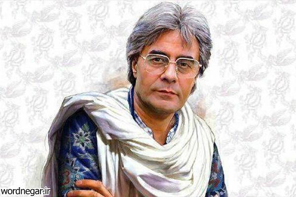 Khosro-Shakibaei-Madaram-newsonge خسرو شکیبایی اسطوره ای فراموش نشدنی تلویزیون سینمای ایران فرهنگ و هنر   وردنگار