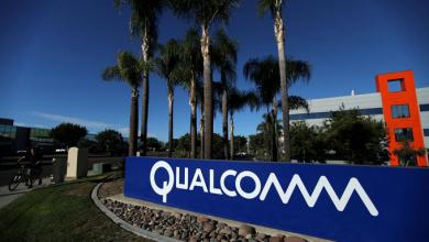 Qualcomm-says-it-will-lose-two-big-customers-if-acquired-by-Broadcom.jpg-390x220 رد کردن پیشنهاد 121 میلیارد دلاری برادکام توسط کوالکام اینترنت و کامپیوتر دانش و فناوری   وردنگار
