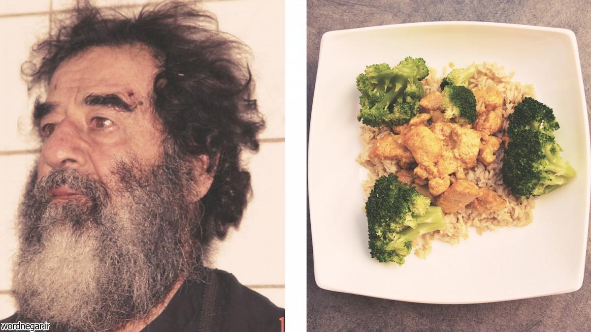 Saddam-Hussein 10 فرد ثروتمند و مشهور جهان در آخرین روز زندگی خود چه غذایی خورده اند؟ آشپزی جالب ترین ها سرگرمی   وردنگار