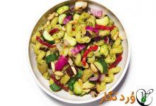 Untitled-1-220x150 طرز تهیه سالاد پاستای سبزیجات کبابی آشپزی غذاهای گیاهی   وردنگار