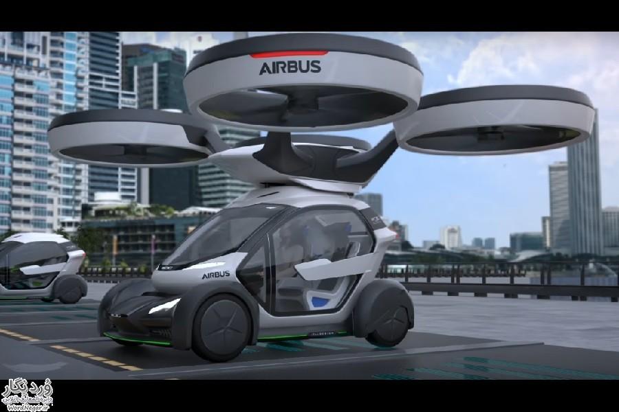 airbus2 ایرباس و خودروی پرنده: تحولی در حمل و نقل شهری دانش و فناوری مجله خودرو   وردنگار