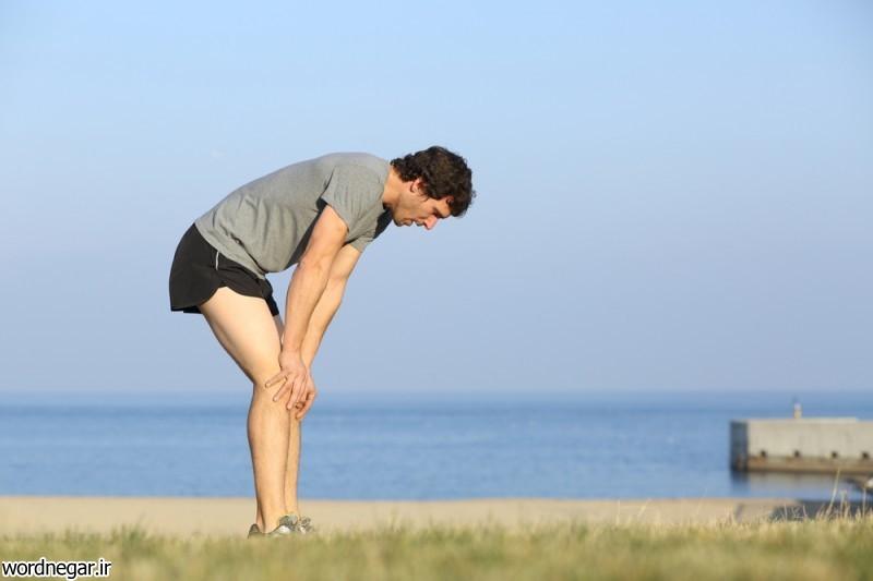 ex1 دلایل احساس خستگی در هنگام انجام ورزش ورزش ورزش درمانی   وردنگار
