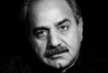 fb310449eb32b57-220x150 با اینستاگرام استاد پرویز پرستویی تلویزیون دسته بندی نشده سینمای ایران فرهنگ و هنر   وردنگار