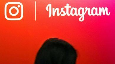 instagram-1-390x220 قابلیت جدید اینستاگرام: پاک شدن تصویر پس از یکبار مشاهده اینترنت و کامپیوتر دانش و فناوری   وردنگار