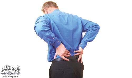 kamar-disc نرمش های مخصوص توانبخشی دیسک کمر و کمر درد قسمت دوم سلامت ورزش ورزش درمانی   وردنگار