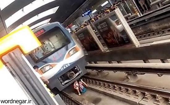 metro-chin2 انسانیت و فداکاری، پربازدیدترین ویدئوی شبکه های اجتماعی جالب ترین ها سرگرمی ویدئو سرگرمی   وردنگار
