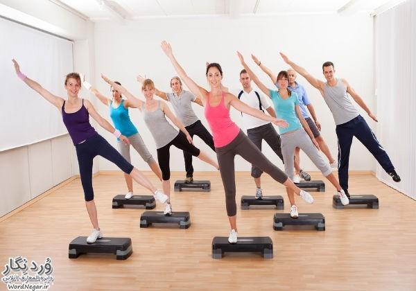 tap-luyen-earobic با تمرینات ایروبیک آشنا شوید تمرینات ورزشی و تناسب اندام   وردنگار
