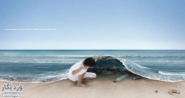 the-ocean حقایق جالب و هیجان انگیز راجع به اقیانوس ها عجایب جهان گردشگری   وردنگار